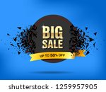 big sale abstract banner... | Shutterstock .eps vector #1259957905