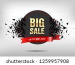 big sale abstract banner... | Shutterstock .eps vector #1259957908