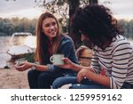 good talk with friend. two... | Shutterstock . vector #1259959162