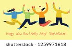 people celebrating new year... | Shutterstock .eps vector #1259971618