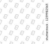 gadget crack screen icon.... | Shutterstock . vector #1259982565