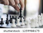 hands of confident businessman...   Shutterstock . vector #1259988175