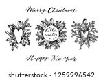 christmas hand drawn toy heart... | Shutterstock .eps vector #1259996542