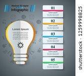 buld  light   paper business...   Shutterstock .eps vector #1259998825
