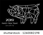 2019 happy new year greeting... | Shutterstock . vector #1260082198
