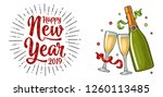 clinking glass  champagne... | Shutterstock .eps vector #1260113485