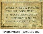 Start A Huge  Foolish Project   ...