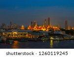 the beauty of the golden... | Shutterstock . vector #1260119245
