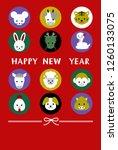 oriental zodiac greeting card   ...   Shutterstock .eps vector #1260133075
