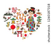 japan doodle cartoon icons set... | Shutterstock .eps vector #1260187318