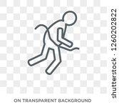 ready human icon. trendy flat... | Shutterstock .eps vector #1260202822