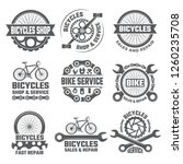 labels and sport logos set with ... | Shutterstock . vector #1260235708