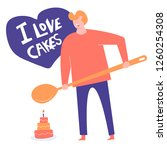 a man with a big spoon is going ... | Shutterstock .eps vector #1260254308