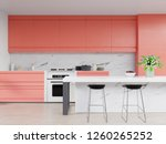 kitchen interior  with living... | Shutterstock . vector #1260265252