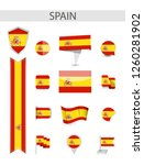 spain flag collection. flat... | Shutterstock .eps vector #1260281902
