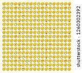 set of smile icons. emoji.... | Shutterstock .eps vector #1260302392