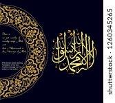 vector calligraphy tevhid.... | Shutterstock .eps vector #1260345265