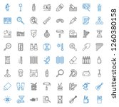 instrument icons set.... | Shutterstock .eps vector #1260380158