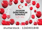 november 24th turkish teachers... | Shutterstock . vector #1260401848
