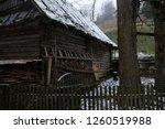 dark old house. ancient... | Shutterstock . vector #1260519988