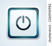 power button illustration | Shutterstock .eps vector #1260540982