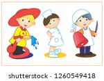 cute kids holding hands... | Shutterstock . vector #1260549418