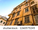 old town architecture  corfu ... | Shutterstock . vector #1260575245