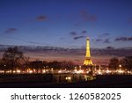 paris  france   december 13 ... | Shutterstock . vector #1260582025