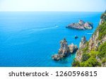 exotic sea view on corfu island ...   Shutterstock . vector #1260596815