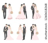 set of wedding couple  couple... | Shutterstock .eps vector #1260618268