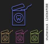 dental floss icon in multi... | Shutterstock .eps vector #1260669088