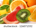 ripe fruit for a healthy feed   Shutterstock . vector #126071552