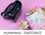 congratulatory gift image of... | Shutterstock . vector #1260723622