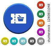supermarket discount coupon... | Shutterstock .eps vector #1260811048