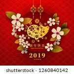 happy chinese new year 2019... | Shutterstock .eps vector #1260840142