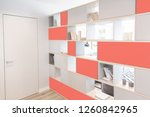 Small photo of Interior of the room in light colors. Delimitation of space. Hallway