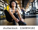 portrait of young fitness woman ... | Shutterstock . vector #1260854182