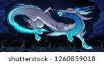 govern your dragon. vector... | Shutterstock .eps vector #1260859018