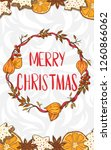merry christmas. card with a... | Shutterstock .eps vector #1260866062