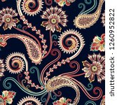 seamless contrast pattern  with ... | Shutterstock .eps vector #1260952822