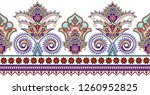 seamless wide border with tooth ... | Shutterstock .eps vector #1260952825