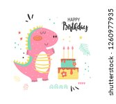 baby background for a birthday... | Shutterstock .eps vector #1260977935