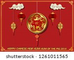 happy chinese new year 2019... | Shutterstock .eps vector #1261011565