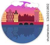 cool vector background ... | Shutterstock .eps vector #1261011802