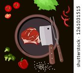 roasted beef isolated vector.... | Shutterstock .eps vector #1261031515