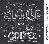 start your day with smile and... | Shutterstock .eps vector #1261075015