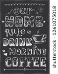 our home rule drink morning... | Shutterstock .eps vector #1261075018