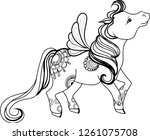 black and white image of a... | Shutterstock .eps vector #1261075708