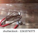 medical cardiologist...   Shutterstock . vector #1261076575
