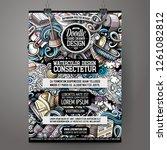 bathroom hand drawn doodles... | Shutterstock .eps vector #1261082812
